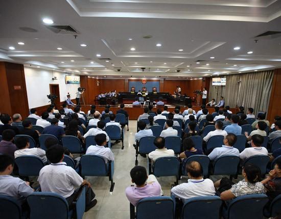Trung Quốc bắt và xét xử Ủy viên Bộ chính trị đương nhiệm như thế nào? - Ảnh 2.