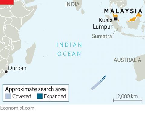 Tàu hiện đại nhất thế giới lên đường tìm kiếm MH370 - Ảnh 1.