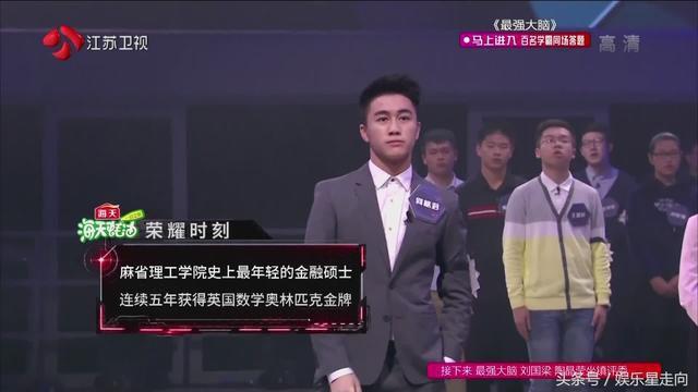 Con trai vua sòng bạc Macau: Soái ca nhà giàu, yêu toàn siêu mẫu, đánh bại 100 thiên tài toán học Trung Quốc - Ảnh 2.
