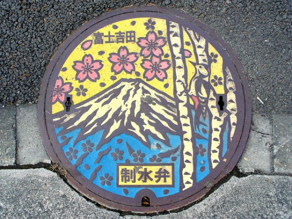Chỉ có ở Nhật Bản: Thứ bị lãng quên lại trở thành những tác phẩm nghệ thuật - Ảnh 6.