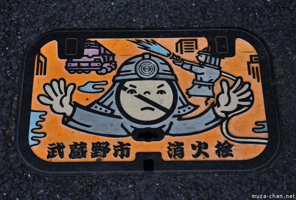 Chỉ có ở Nhật Bản: Thứ bị lãng quên lại trở thành những tác phẩm nghệ thuật - Ảnh 11.
