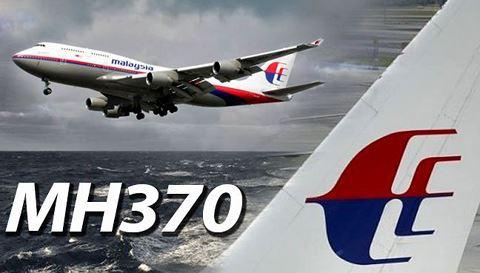 Tàu hiện đại nhất thế giới lên đường tìm kiếm MH370 - Ảnh 2.