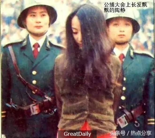 Cuộc đời ngắn ngủi của nữ tử tù xinh đẹp và si tình nhất Trung Quốc, thà chết cũng không chịu khai ra người tình - Ảnh 3.