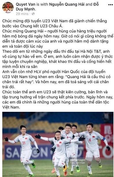 Lê Công Vinh: Lứa U23 này là thế hệ xuất sắc nhất của bóng đá Việt Nam - Ảnh 3.
