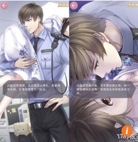 Nữ giới Trung Quốc điên đảo vì bạn trai ảo, bắt đầu nghiện chơi game để gặp soái ca kỹ thuật số - Ảnh 4.