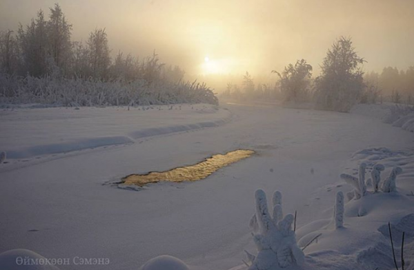 Trời lạnh -68 độ C ở ngôi làng lạnh nhất thế giới, những người này vẫn cởi trần bơi dưới sông - Ảnh 6.