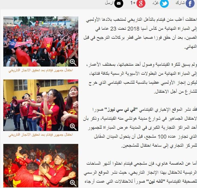 """Sau thất bại cay đắng, báo Qatar gọi Bùi Tiến Dũng là """"anh hùng dân tộc"""" của Việt Nam - Ảnh 2."""
