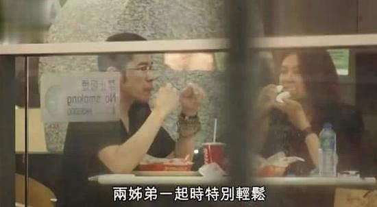 Quan Chi Lâm: Không chồng con tuổi U60, di chúc 1.400 tỷ đồng cho ai? - Ảnh 2.