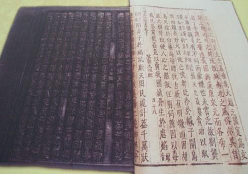 Lê Lai cứu chúa: Giả trang thành Lê Lợi, liều chết phá vòng vây địch - Ảnh 3.