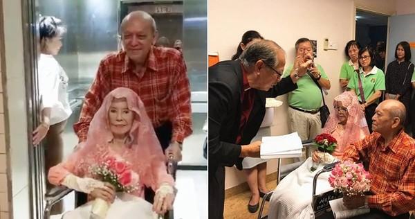 Cụ bà ung thư giai đoạn 4 hoàn thành tâm nguyện lấy chồng ở tuổi 76 trong bệnh viện - Ảnh 1.