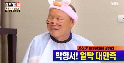 HLV Park Hang Seo chịu chơi hoá thỏ hồng cute trên show truyền hình của Hàn Quốc - Ảnh 3.