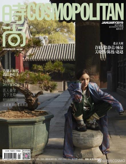 Cuộc cạnh tranh nhan sắc trên bìa tạp chí đầu năm: Dương Mịch, Địch Lệ Nhiệt Ba hay Lý Vũ Xuân xuất sắc nhất? - Ảnh 7.