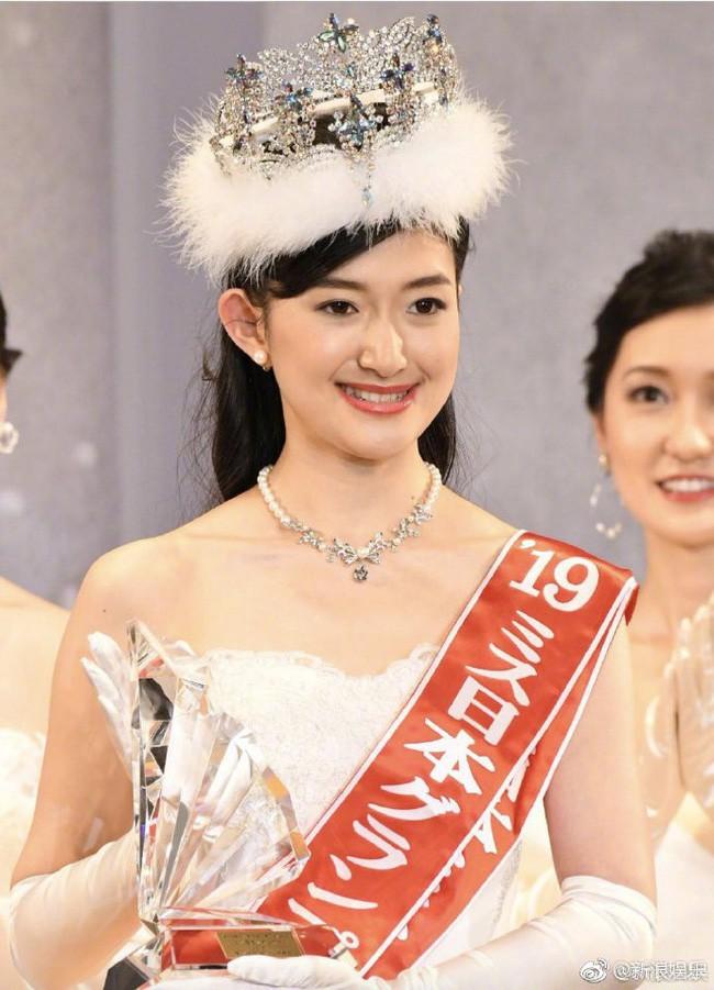 Tân Hoa hậu Nhật Bản 2019: Học vấn siêu đỉnh gây choáng, nhưng nhan sắc vẫn là điều gây tranh cãi - Ảnh 1.