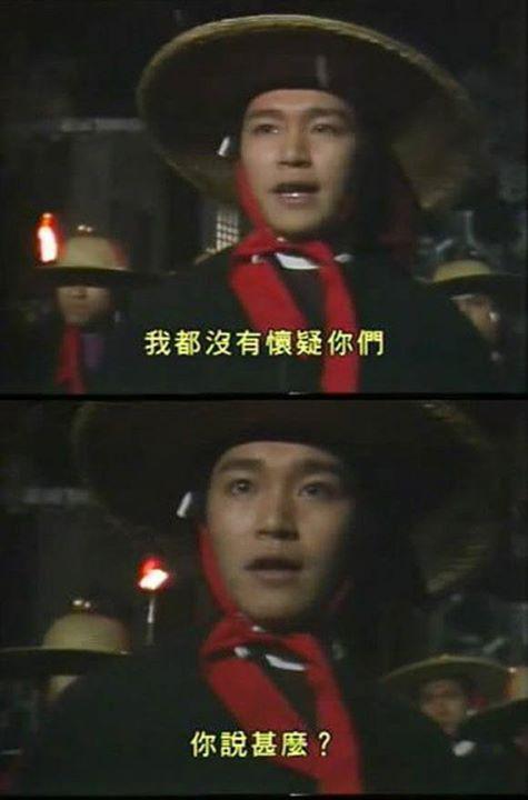 Quỳ gối xin đạo diễn một câu thoại và quá khứ cay đắng của Châu Tinh Trì - Ảnh 7.