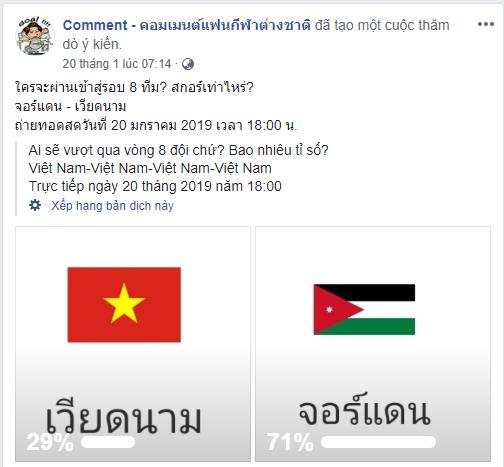 Fan Thái Lan thi nhau cổ vũ... Nhật Bản hạ Việt Nam - Ảnh 1.