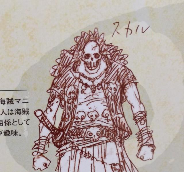One Piece: Hé lộ quá khứ oanh liệt của Hỏa Quyền Ace, người mà Luffy nợ cả mạng sống - Ảnh 5.