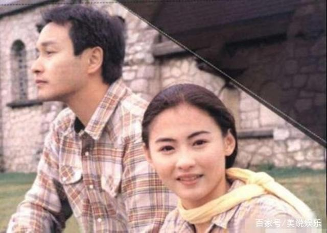 Loạt ảnh đáng giá ngàn vàng của sao Hoa ngữ ngày xưa: Không ngờ Song Hye Kyo là fan ruột của Trương Quốc Vinh - Ảnh 14.