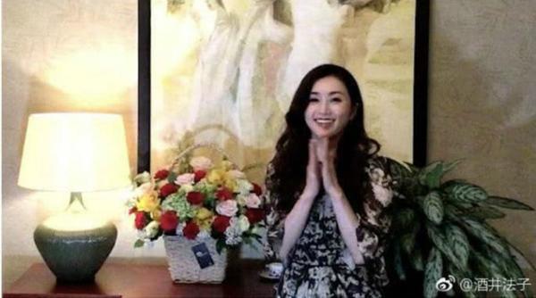 Ngọc nữ hàng đầu Nhật Bản: Hết thời phải đóng phim 18+, lên mạng xin tiền người hâm mộ - Ảnh 8.