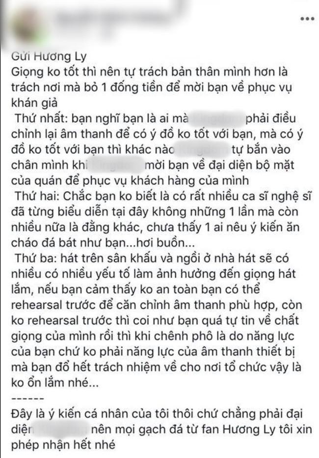 Bị tố hát live dở, Hương Ly nói do âm thanh kém liền bị quản lý quán bar mắng ngược ăn cháo đá bát - Ảnh 3.