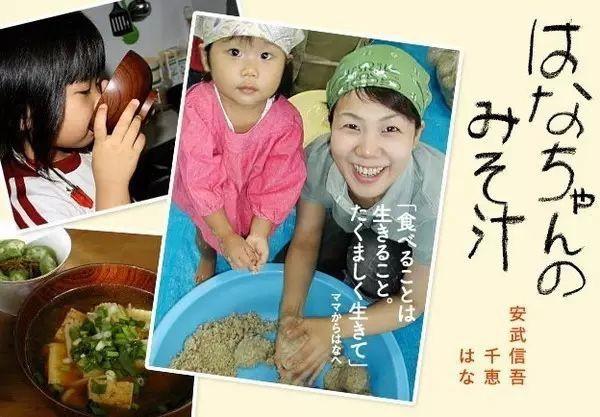 Bé gái từng gây xúc động khi 5 tuổi biết nấu ăn, làm việc nhà trước khi mẹ qua đời vì ung thư bây giờ ra sao? - Ảnh 6.