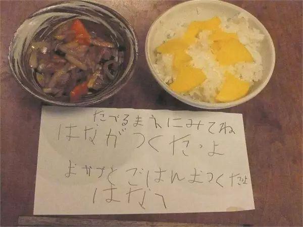 Bé gái từng gây xúc động khi 5 tuổi biết nấu ăn, làm việc nhà trước khi mẹ qua đời vì ung thư bây giờ ra sao? - Ảnh 9.