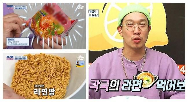 """Sống giữa thiên đường mì ăn liền, người Hàn Quốc vẫn """"đóng thùng"""" mua sỉ mì gói Việt Nam về là vì sao? - Ảnh 2."""