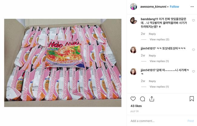 """Sống giữa thiên đường mì ăn liền, người Hàn Quốc vẫn """"đóng thùng"""" mua sỉ mì gói Việt Nam về là vì sao? - Ảnh 3."""
