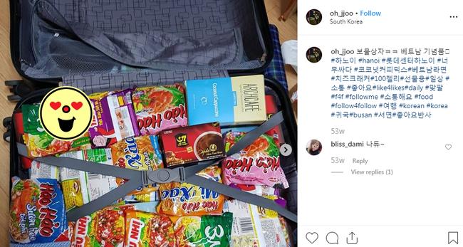 """Sống giữa thiên đường mì ăn liền, người Hàn Quốc vẫn """"đóng thùng"""" mua sỉ mì gói Việt Nam về là vì sao? - Ảnh 4."""