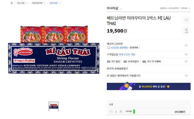 """Sống giữa thiên đường mì ăn liền, người Hàn Quốc vẫn """"đóng thùng"""" mua sỉ mì gói Việt Nam về là vì sao? - Ảnh 5."""