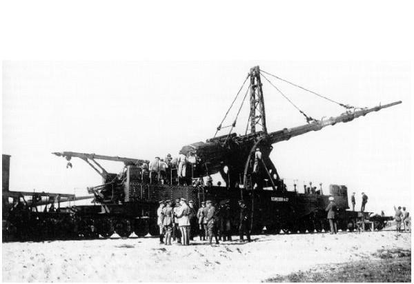 Khám phá siêu pháo cực 'dị' của Đức nặng tới 256 tấn, tầm bắn 130km - ảnh 7