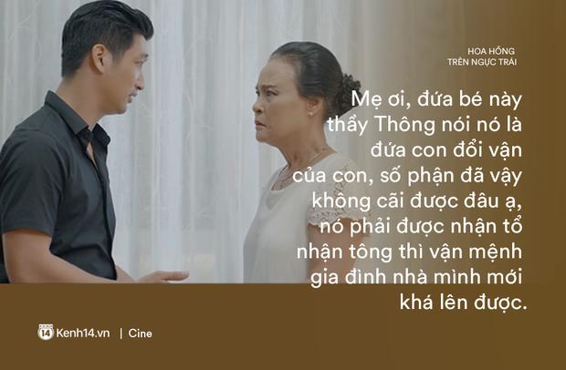 Những câu mắng mỏ nghe là phát điên của Thái (Hoa Hồng Trên Ngực Trái): Cô ta ở nhà chỉ biết ăn, biết đẻ rồi đặt điều nói xấu chồng - Ảnh 13.