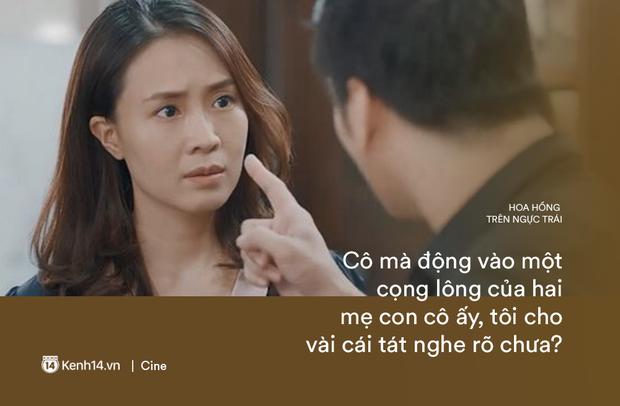 Những câu mắng mỏ nghe là phát điên của Thái (Hoa Hồng Trên Ngực Trái): Cô ta ở nhà chỉ biết ăn, biết đẻ rồi đặt điều nói xấu chồng - Ảnh 16.