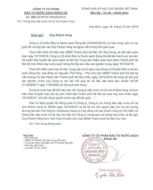Dầu thải đổ vào nguồn nước sạch của Hà Nội: Mắt thâm vì chờ đợi xin nước, phải vào nhà nghỉ để tắm - Ảnh 2.