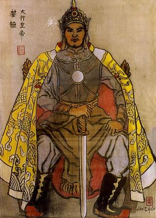 Tranh minh họa vua Lê Đại Hành