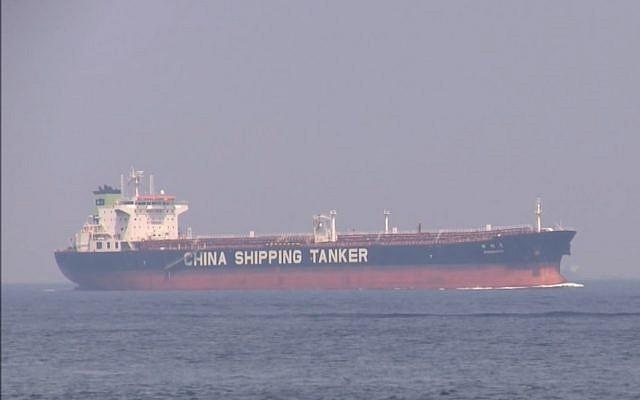 Bị trừng phạt, công ty Trung Quốc phù phép đội tàu chở dầu từ Iran khiến Mỹ hết đường theo dõi? - Ảnh 1.