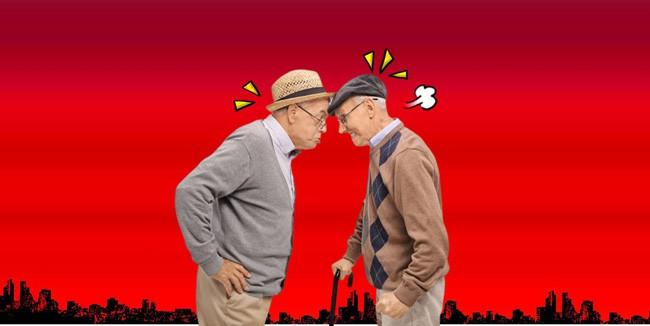 3 nhân viên trại dưỡng lão bị bắt vì tổ chức đánh nhau ăn tiền cho các cụ già... mất trí nhớ - Ảnh 3.