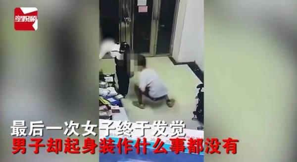 Người đàn ông bất ngờ cúi xuống hôn mông 3 lần người phụ nữ chờ thang máy - Ảnh 3.
