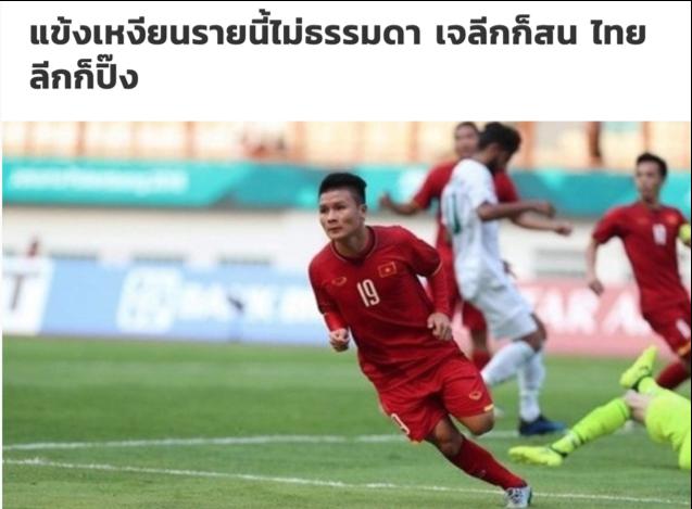 Báo Thái Lan loan tin các CLB Nhật Bản muốn chạy đua để chiêu mộ Quang Hải - Ảnh 1.