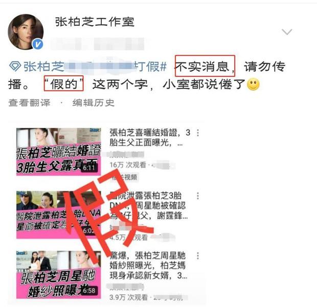 Chăn đơn gối chiếc bao năm, Châu Tinh Trì bất ngờ tuyên bố làm đám cưới với Trương Bá Chi tại Paris vào tháng sau? - Ảnh 3.