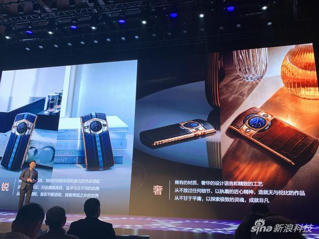 Hãng Trung Quốc công bố smartphone dùng chip Snapdragon 865, bộ nhớ trong 1TB, camera 64MP, có cả đồng hồ cơ ở mặt lưng - Ảnh 3.