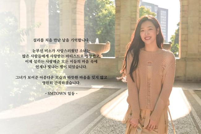 Hàn Quốc: Đất nước thịnh vượng nhưng không hề hạnh phúc, gần 40 vụ tự sát mỗi ngày và thế hệ N-po muốn buông bỏ mọi thứ kể cả sinh mạng - Ảnh 3.