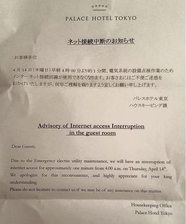 Những hình ảnh ấn tượng về tính kỷ luật và sự tôn trọng ở Nhật Bản - Ảnh 5.