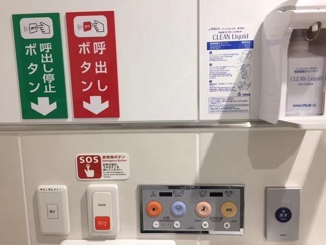 Nhà vệ sinh ở Nhật sạch tới cỡ nào? Hóa ra đây mới xứng là đỉnh cao công nghệ Nhật Bản - Ảnh 11.