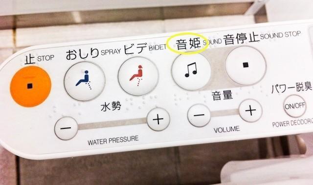 Nhà vệ sinh ở Nhật sạch tới cỡ nào? Hóa ra đây mới xứng là đỉnh cao công nghệ Nhật Bản - Ảnh 5.