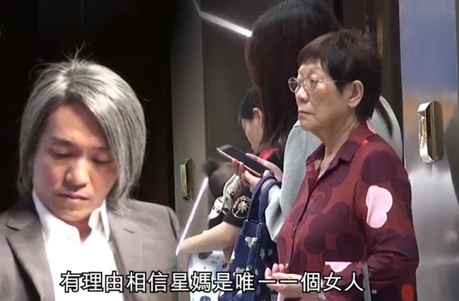 Vừa dính tin đồn kết hôn với Trương Bá Chi, vua hài Châu Tinh Trì lại bị chỉ trích vì để mẹ ruột sống cảnh khó khăn - ảnh 6