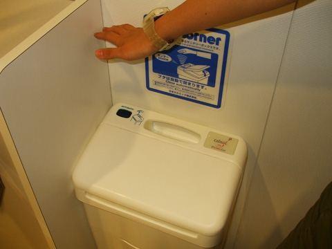 Nhà vệ sinh ở Nhật sạch tới cỡ nào? Hóa ra đây mới xứng là đỉnh cao công nghệ Nhật Bản - Ảnh 7.