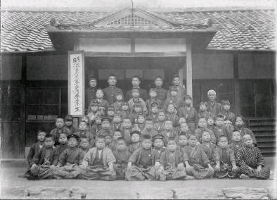 Từ bí mật của Nhật Bản 150 năm trước đến thứ vũ khí sắc bén sẽ giúp Việt Nam thành dân tộc dẫn dắt - Ảnh 9.