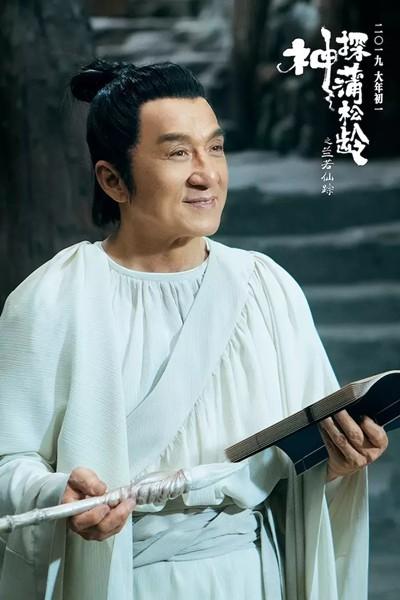 Thành Long ở tuổi 65: Chững lại sau nhiều năm lăn xả mạo hiểm - Ảnh 7.