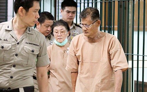Tội khi quân, phạm thượng ở Thái Lan: Án phạt cực kỳ nghiêm khắc, tới ái phi cũng không dám vô lễ với Vua - Ảnh 2.
