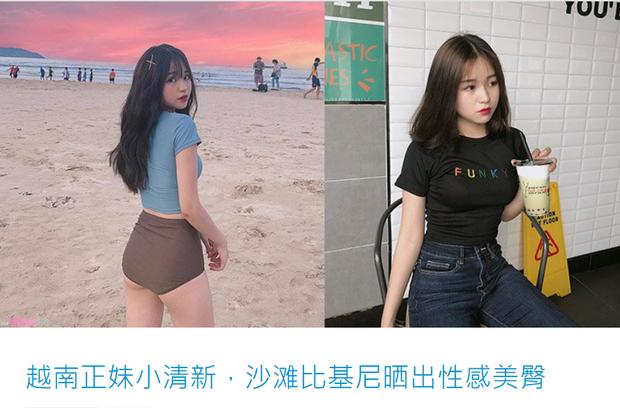 Cô gái được cho là bạn gái mới Quang Hải: Cao 1m52 và rất nóng bỏng, được báo Trung khen ngợi hết lời - Ảnh 3.